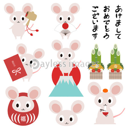 かわいいネズミの年賀状イラスト素材の写真イラスト素材 Xf6675313894